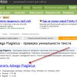 Как написать статью для поисковиков