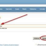 Получение ссылок на сайт с каталогов