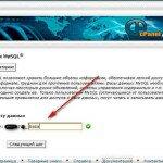 Установка wordpress  на на хостинге