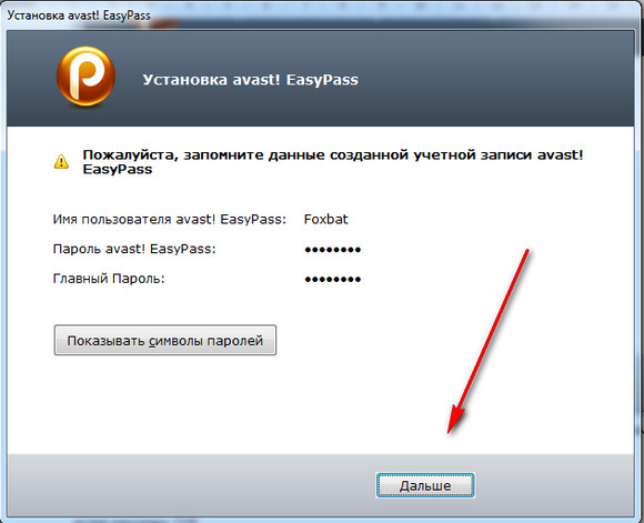 account avast