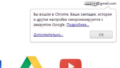 browser chrome
