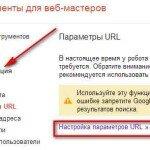 Удаление replytocom из результатов поиска Google