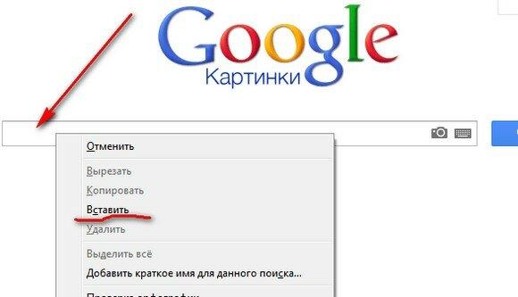 поиск по картинке в интернете гугл