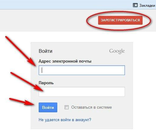 Видеоредактор. ru - Как сделать или создать видео 83