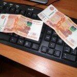 Как сделать сайт для заработка денег