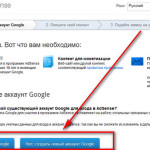 Заработок с гугл адсенс. Как это делается